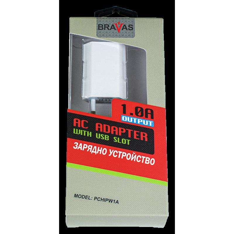 Зарядно устройство BRAVAS USB за стена 5V-1A, сертифицирано