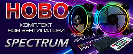 SPECTRUM ARGB 256C