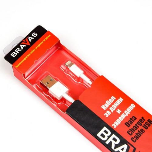 Кабел BRAVAS USB за Iphone 5/6/7, 1м, сертифициран