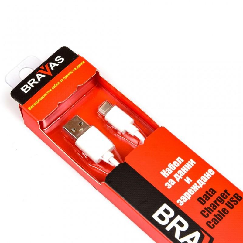 Кабел BRAVAS USB Type A - Type C, 1м, бял, серт
