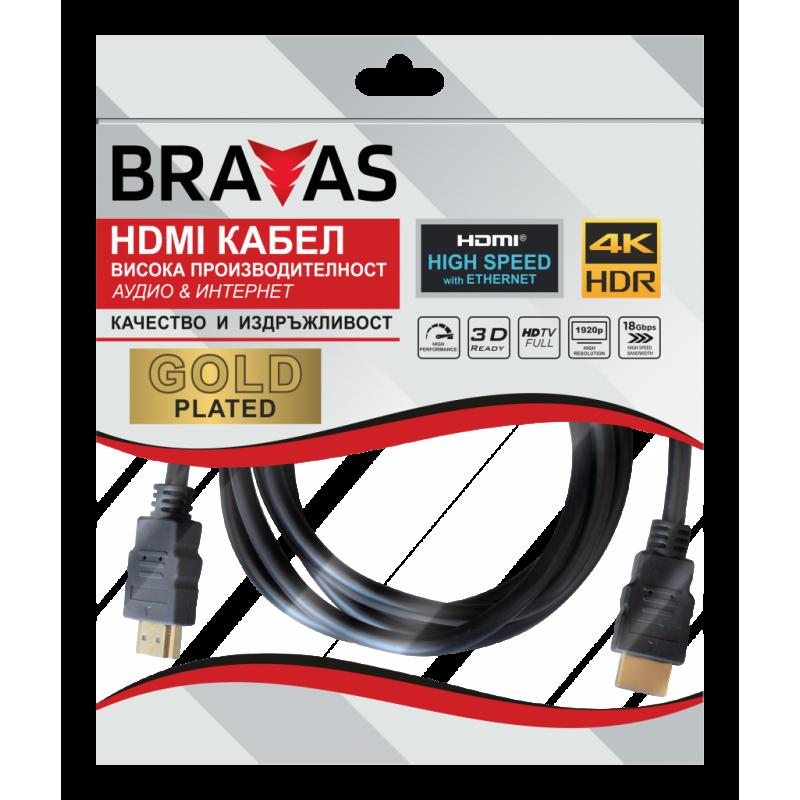 Кабел BRAVAS HDMI 2м Gold Plated 4K мъжко към мъжко, сертифициран