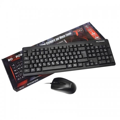 Комплект клавиатура и мишка ROXPOWER Т-15